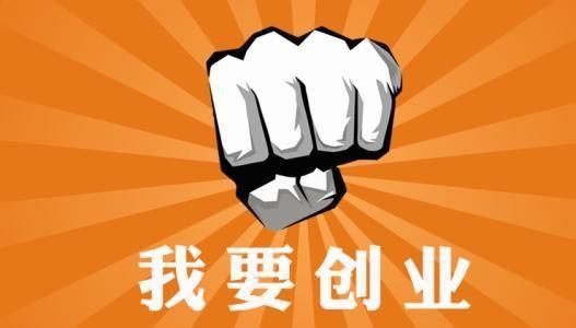 山东省亿展科技开发有限公司