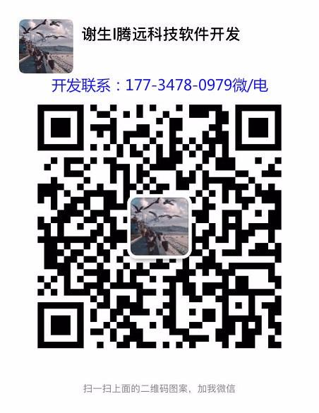 云南粮垦农业科技有限公司
