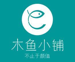 安徽木鱼网络有限公司