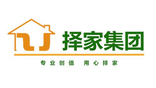 杭州择家房地产营销策划有限公司