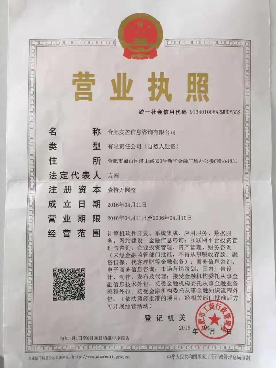 徐州智美信息有限公司