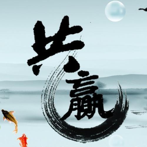 青岛世纪华夏文化传媒有限公司