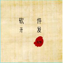 杭州法源软件开发有限公司