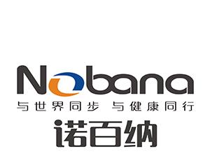 深圳诺百纳净水器科技有限公司