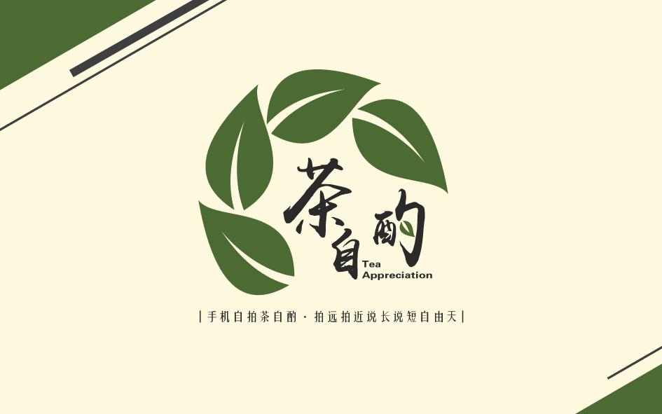 福建省政和云跟茶叶有限公司