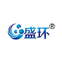 广州盛环环保科技有限公司