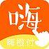 河南嗨橙付信息技术有限公司