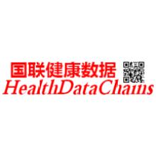 深圳市国联健康数据科技有限责任公司
