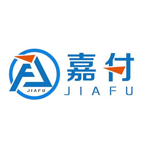 深圳嘉付科技有限公司