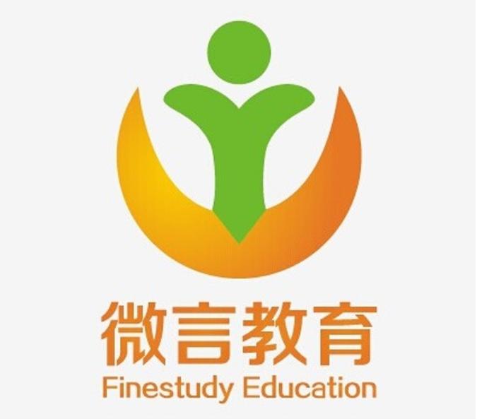 广州微言教育科技有限责任公司