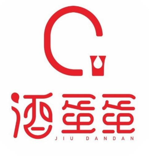 浙江酒蛋蛋科技有限公司
