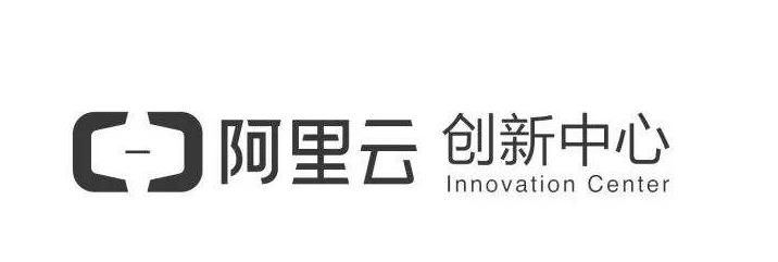 阿里云创新中心济南站