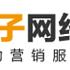 长沙柚子网络科技有限公司