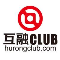 互融CLUB