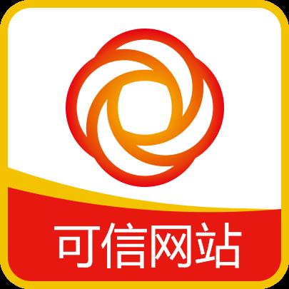 北龙中网可信网站