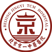 北京京一中医医院
