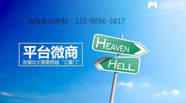 深圳市车路畅电子科技