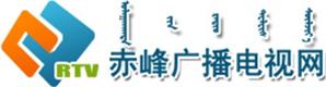 赤峰广电网