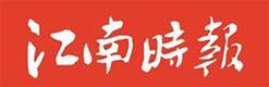 江南时报网