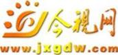 全球创业周:方糖小镇为上海最大共享办公空间