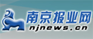 南京报业网