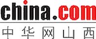 中华网山西