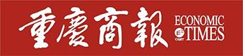 重庆商报网