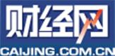 《2017年中国(海宁)创新创业高峰论坛暨创新创业大赛总决赛》隆重举行!