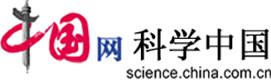 中国网科学