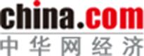 中华网 经济