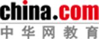 中华网教育