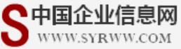 中国企业信息网