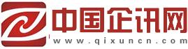 中国企讯网