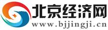 北京经济网