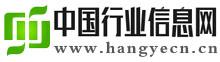 中国行业信息网