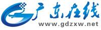 广东在线网
