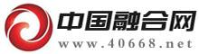 中国融合网