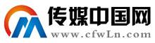传媒中国网