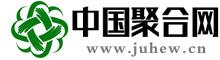 中国聚合网