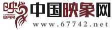 中国映象网