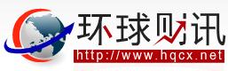 环球财讯网