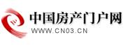中国房产门户网