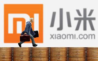 小米成为港交所首家同股不同权公司