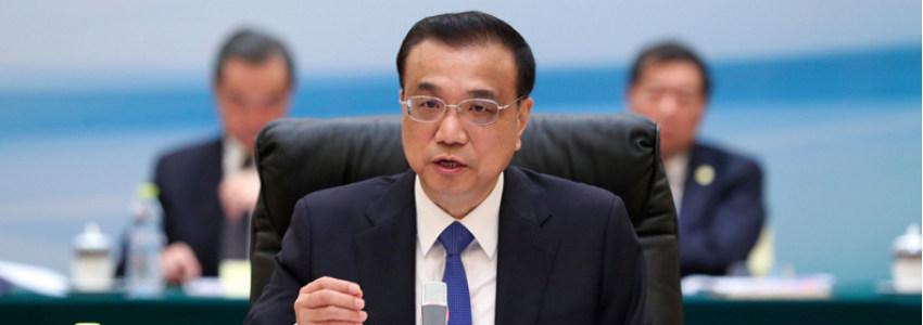 李克强总理对2018双创周做重要批示:持续深度推进双创