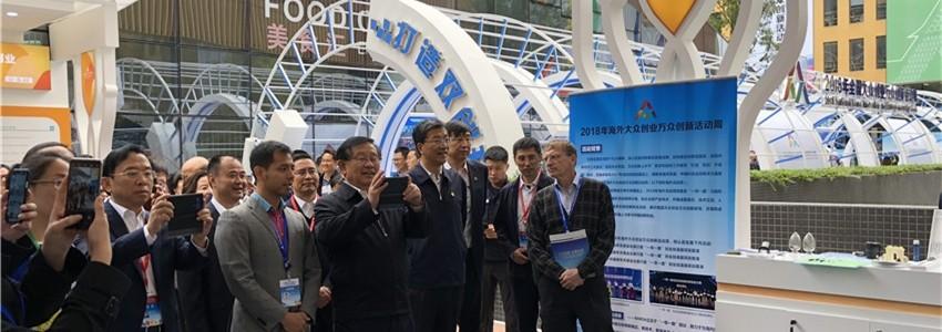 """海外大众创业万众创新活动周和""""创响中国""""在双创活动周成都主会场精彩亮相"""