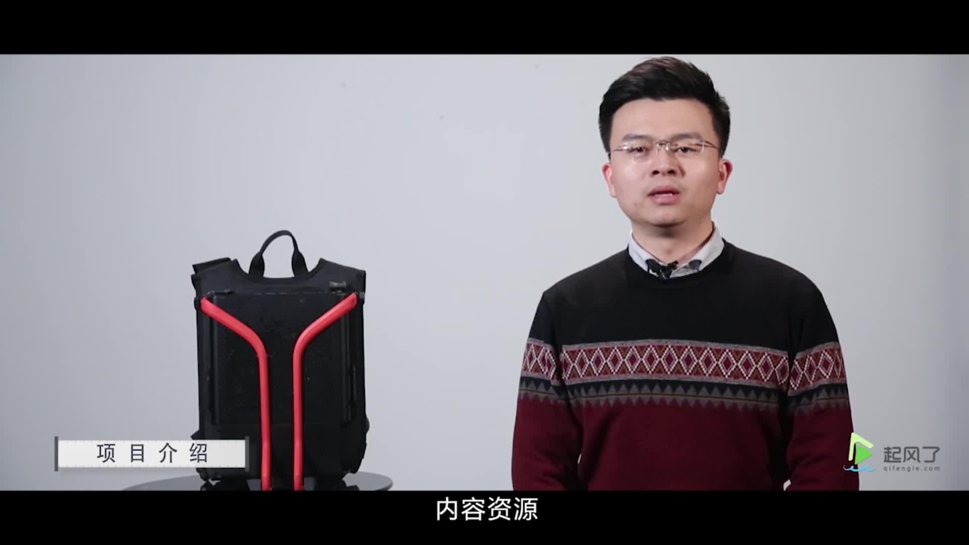 虚拟现实-生活服务 科技 创业