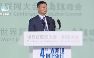 互联网大会第一天:马云、马化腾、李彦宏说了啥?[高清版]