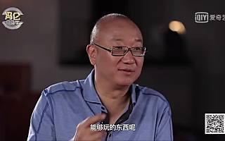 中国土豪发手机遥控卫星