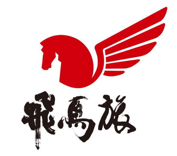 深圳飞马旅科技孵化器有限公司
