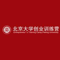 北京大学创业训练营